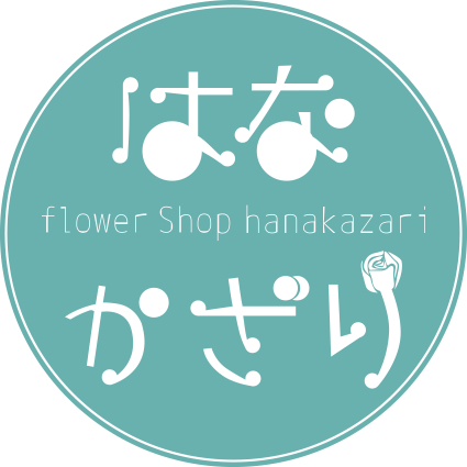 はなかざり flower shop hanakazari